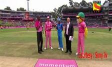 India won the toss choose to bat - Sakshi