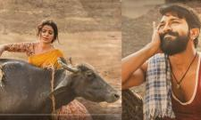Rangasthalam First Song Released - Sakshi
