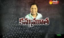 A Tribute to Comedian Gundu Hamnumantha Rao - Sakshi