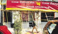 CBI widens PNB fraud probe to include bank's top brass - Sakshi