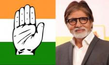 Amitabh starts following Congress leaders, triggers speculation - Sakshi