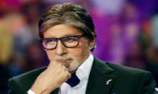 Amitabh starts following Rahul Gandhi, other leaders on Twitter - Sakshi