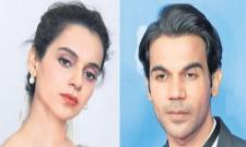Queen pair Kangana Ranaut and Rajkummar Rao back with psychological thriller? - Sakshi