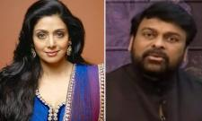 Chiranjeevi Expresses His Deepest Condolences To Sridevi Family - Sakshi