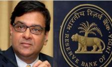 RBI keeps repo rate unchanged  - Sakshi