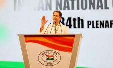 Rahul Gandhi Introduction Speech In Congress 84th Plenary - Sakshi