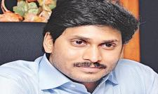 YS Jagan says we are ready for any sacrifices for state purposes - Sakshi
