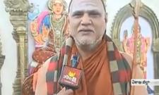 Swarupananda swamy About ugadi - Sakshi