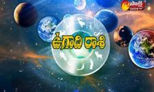 sakshi special program panchangam 2018 - Sakshi