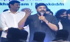 Chiranjeevi Revealed The Rangasthalam Movie Twist - Sakshi