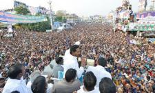 YS Jagan Tells Story On Chandra Babu Naidu - Sakshi