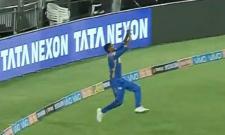 Gowtham Takes Stunning Catch - Sakshi