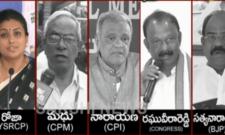 Ap Parties Leaders comments on cm chandrababu over hunger strike - Sakshi