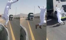 Saudi man arrested for jumping in front of truck  - Sakshi