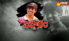 Bandaru Dattatreyas 21 year old son Vaishnav dies of heart attack - Sakshi