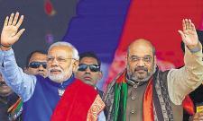BJP Leaders concentrate on 2019 Lok sabha elections - Sakshi