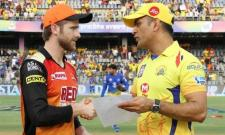 Who will win IPL Trophy? - Sakshi