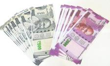 Currency With Public Reaches Rs 18.5 Lakh Crore after Demonetization - Sakshi