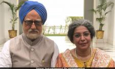 The Actress Who Plays Manmohan Singh Wife In The Accidental Prime Minister Reveal - Sakshi