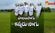 YS Jagan  Promises to Farmers in Padayatra - Sakshi