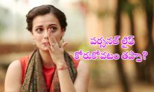Dia Mirza Slams Makers Star Heroes for Chances - Sakshi