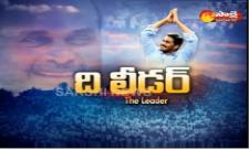 The Leader-Jagan named most powerful person in AP - Sakshi
