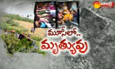 15 Killed as Tractor Falls into Canal in Yadadri - Sakshi