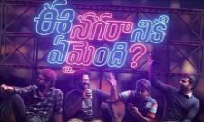 Ee Nagaraniki Emaindi Telugu Movie Review - Sakshi