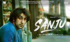 Sanju Movie Review  - Sakshi