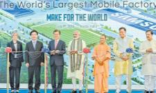 PM Modi to inaugurate world's largest mobile factory in Noida  - Sakshi
