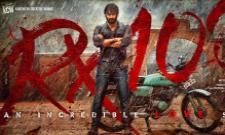 Rx 100 Telugu Movie Review - Sakshi