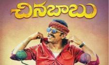Chinababu Telugu Movie review - Sakshi