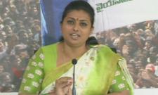 MLA Roja fires on cm chandrababu naidu - Sakshi