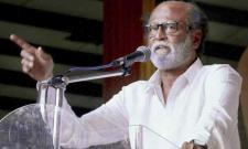 Rajanikanth Talk About Jamili Elections - Sakshi