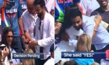 India vs England: Marriage Proposal During 2nd ODI At Lord's Goes Viral - Sakshi