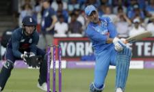 MS Dhoni Enters 10,000 Run Club In ODI - Sakshi
