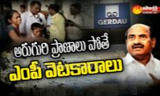 MP JC Diwakar Reddy Controversial Comments On Gerdau Steel Factory Victims - Sakshi