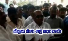 MP JC Diwakar Reddy Controversial Comments On Gerdau Steel Factory Victims - Sakshi