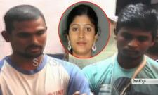 Sri Gowthami Murder-All Facilities Accused In Jail  - Sakshi