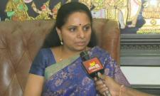 MP Kavitha Talk About Special Status - Sakshi