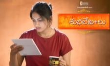 ShubhalekhaLu New Teaser - Sakshi