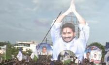 YS Jagan Padayatra Enter Kakinada Rural constituency - Sakshi