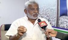 YSRCP Former MP YV Subba Reddy Fires On TDP - Sakshi