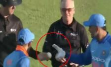 MS Dhoni takes match ball from umpire after 3rd ODI  with England - Sakshi