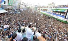Praja sankalpa yatra- YS Jagan Mohan Reddy Speech In Kakinada Public Meeting - Sakshi