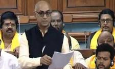 MP Galla Jayadev Power Filled Speech Over Special Status Promise - Sakshi