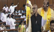 TRS Disrupts Galla Jayadev's Speech - Sakshi
