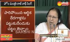 Lok Sabha was postponed  - Sakshi