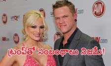 Stormy Daniels And Her Husband Petition For Divorce - Sakshi
