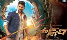 Saakshyam Telugu Movie Review - Sakshi